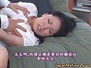 Av Miki Sato verklig asian skönhets finns en äldre