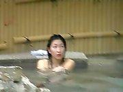 japón spa público jovencitas arbusto naturaleza