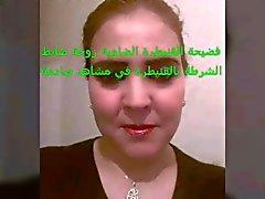 chouha Kénitra maroc