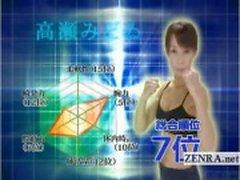 Tekstitetty kypsä nainen japanilainen kehonrakentaja strippaus