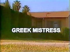 Yunan Mistress -1985