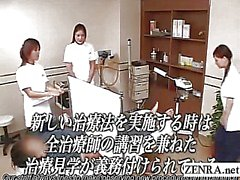 Alt başlıktaki CFNM Japon bir penis sağlığı clinic seminerde