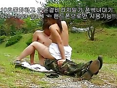 korea soldier