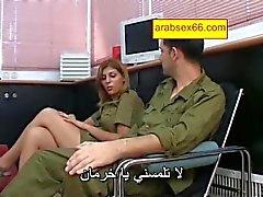 سكس اسرائيلي اقصاء في القاعدة العسكرية