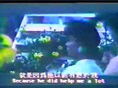 Taiwanin vintage-elokuva