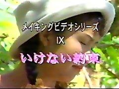 Старинные японцы открытый фотосессии