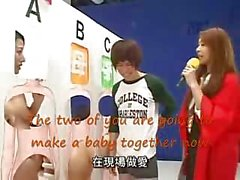 Japanese la mère jeu télévisé Part 4