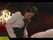 Haukkasilmän Aoi R40101-1