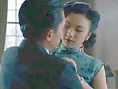 Geilheit Achtung - 2007 chinesisch Film - Sex-Szene