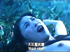 Kinesisk rolig Porn L7