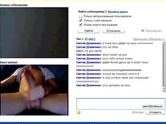 Mature Russian chat was aroused