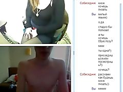 Webcam 29. Frau Büro imsosexy