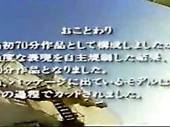 dom31 japonês