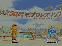 Bao VS regnbåge mika Hentai slagsmål