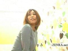 Subtitled japanska konstigt jucka förförelse intervju