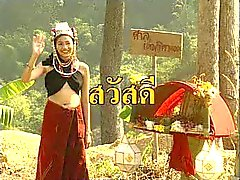 Thaïlandaise titre de film Unknown # 6