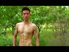 Chaude Guy asiatique mignon