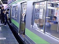 uuden rakkauden Tokiossa 1 -by PACKMANS