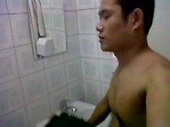 asiatiska badrum könsbestämma