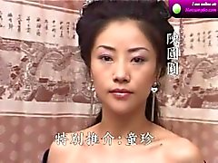 Chinese Amatuer: Free Asian Porn Video e7
